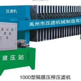 明华牌程控自动拉板1250型厢式压滤机