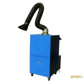焊接烟雾净化设备柔性吸气臂