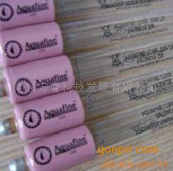 Aquafine紫外杀菌设备