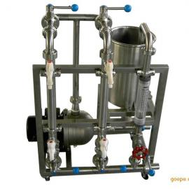 小型微滤、超滤管式膜分离系统