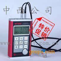 超声波测厚仪 型号:CN67/MT200(特价) 货号: