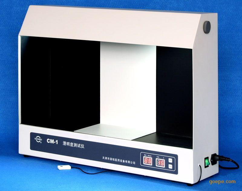 澄明度测试仪CM-I型