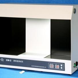 澄明度测试仪CM-II型