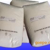 德国BASF巴斯夫Zetag 8165阳离子聚丙烯酰胺