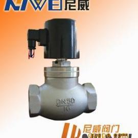 ZQDF蒸汽电磁阀