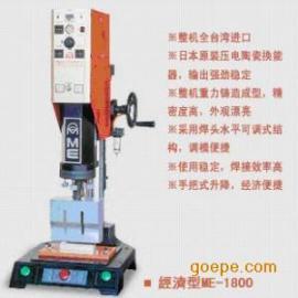 供应天津超声波塑料焊接设备
