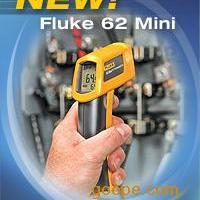 Fluke62 美国福禄克红外测温仪