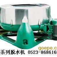 脱水机\洗涤设备\工业洗衣机\水洗机\烘干机
