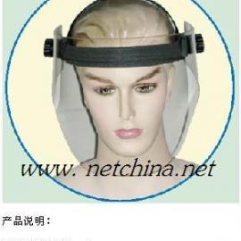 X射线防护面罩