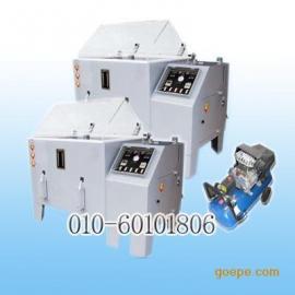 盐雾试验箱、高低温试验箱、恒温恒湿试验箱