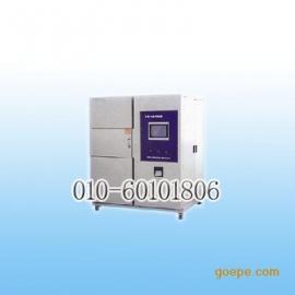 冷热冲击试验箱、三箱冷热冲击试验箱