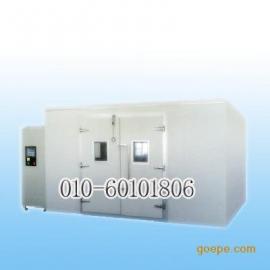 步入室高低温试验箱、大型高低温测试箱