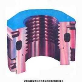 高压液压螺母