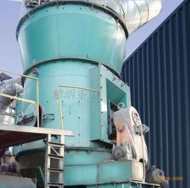 立磨-立式磨粉机