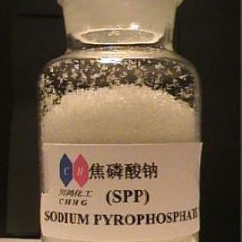 焦磷酸钠(SPP)