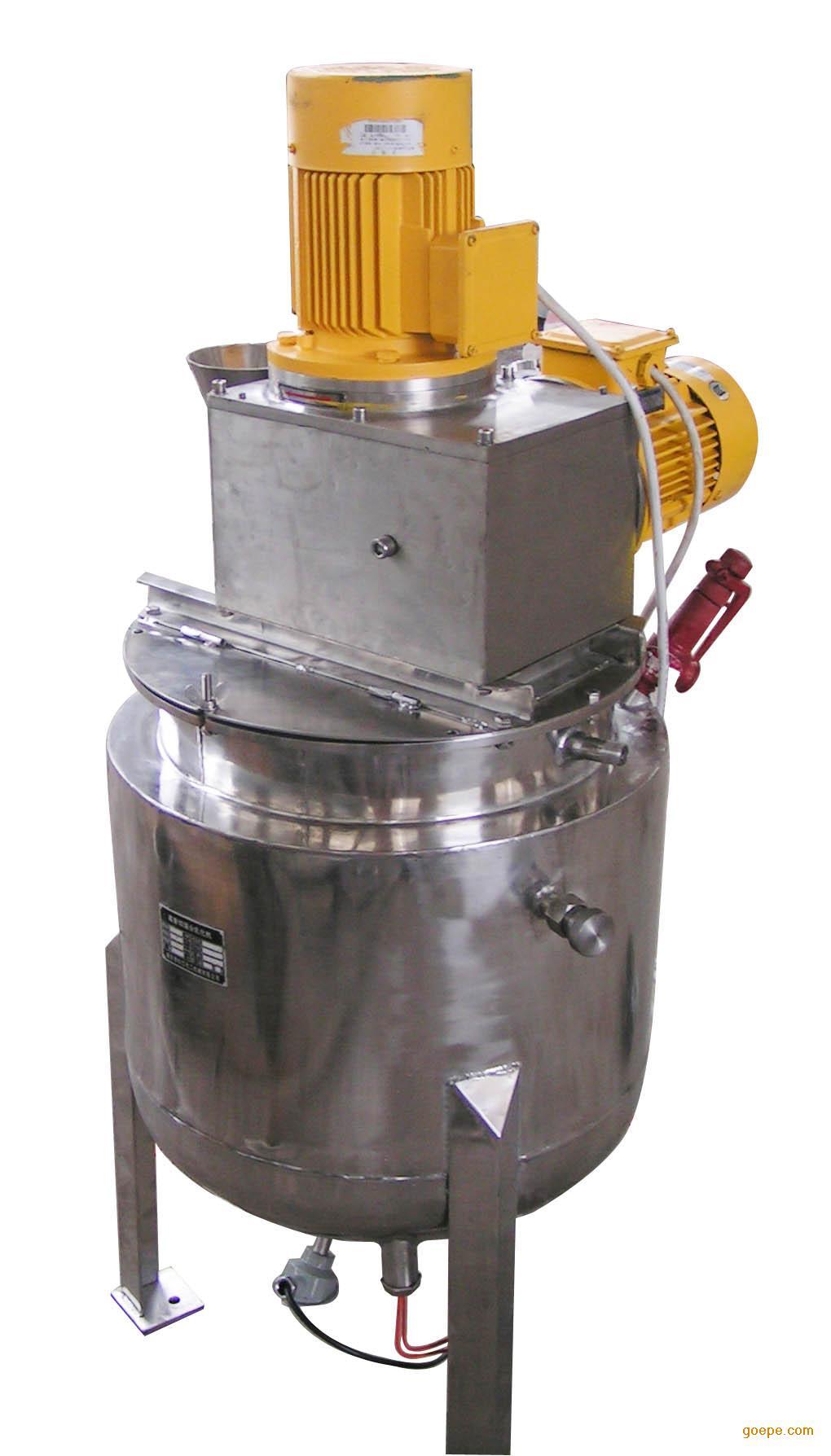 双速乳化机