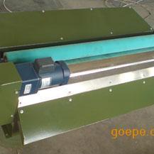 集中过滤使用的磁性分离器