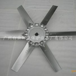 铝合金风叶、可调风叶、轴流风叶,环保空调风叶,风叶
