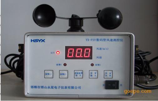 塔机风速测控仪