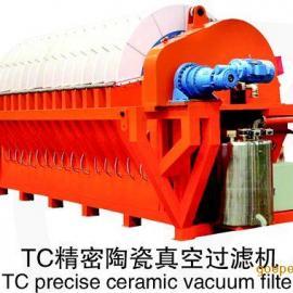 TC系列陶瓷真空过滤机