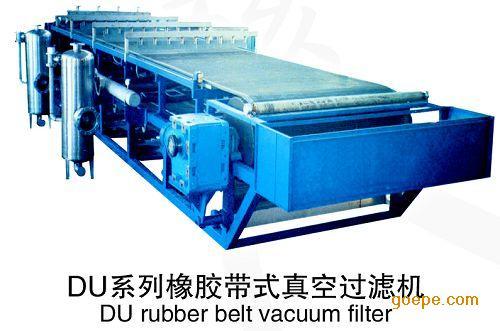 节能环保设备,可代替板框压滤机,加压过滤机,带式压滤机等传统设备.
