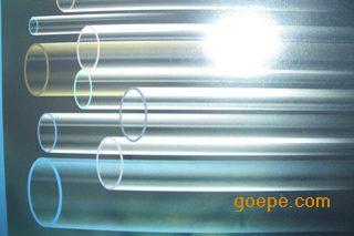 石英套管/石英管/紫外线石英套管