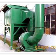 钨矿选厂破碎机脉冲布袋除尘器