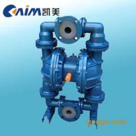 QBY-F,衬四氟隔膜泵,气动隔膜泵,耐腐蚀隔膜泵,隔膜水泵