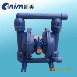 QBY,气动隔膜泵,铸铁隔膜泵,耐腐蚀隔膜泵,不锈钢隔膜泵,隔膜水泵