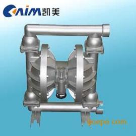 QBY,气动隔膜泵,铝合金隔膜泵,耐腐蚀隔膜泵,隔膜水泵