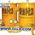 THY-310B柴油机节油器 THY-310B柴油机节油器