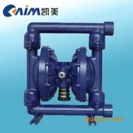 QBY系列,气动隔膜泵,耐腐蚀隔膜泵,铸铁隔膜泵,隔膜水泵