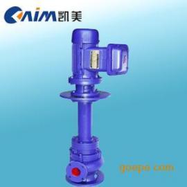 YW,液下式排污泵,立式排污泵,液下泵,无堵塞排污泵