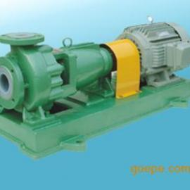 IHF型氟塑料离心泵,单级离心泵,化工离心泵,氟塑料化工泵