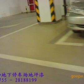 广州停车场环氧地坪漆环氧地板漆-停车场水泥地面漆