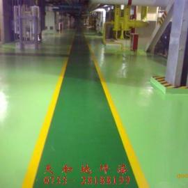 天和环氧地坪漆价格深圳防静电地板漆厦门水泥地面漆东莞环氧地坪