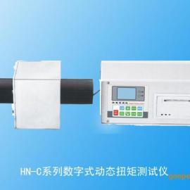 HN-5C 数字式动态扭矩测试仪