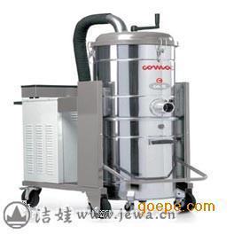 吸尘吸水机/除尘除水机/吸灰机/除灰机