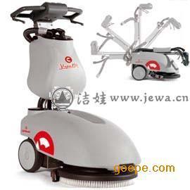 轻便型刷地机/小型刷地机/电瓶式洗地机/电动洗地机