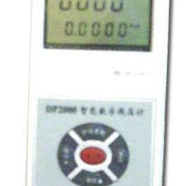 DP2000智能数字微压计