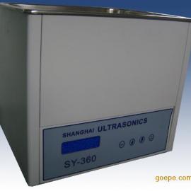 SY-360精密型物件清洗器