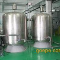 GOS系列高精度油水分离器