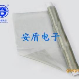 防辐射丝网