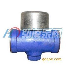 疏水阀:CS49H/CS49W圆盘式热动力式蒸汽疏水阀