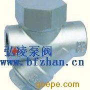 疏水阀:CS19H/W型圆盘式蒸汽疏水阀
