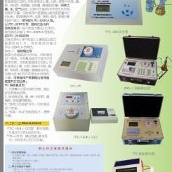 土壤盐分速测仪报价,土壤盐分速测仪品牌