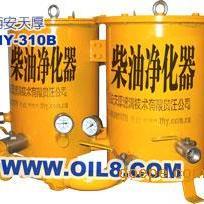 THY-310B柴油机节油器