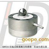 地磅专用称重传感器,通用型测力传感器