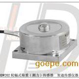 HDW202 轮辐式称重(测力)传感器