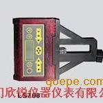 通用接收器LS708